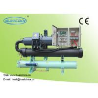 China Energy Saving 30~160Tr Water Cooled Screw Chiller Mid Cooling Capacity For Central Air Conditioner wholesale