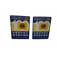 China Personalized Rubber Magnets for Public Relations Planning / ad wholesale