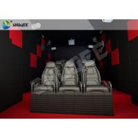 Buy cheap 4D Movie Theater Amusement Rides Simulator 4D Motion Cinema With Specification from wholesalers