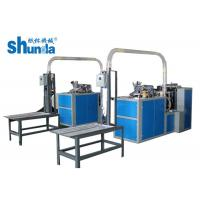 Stable Fully Automatic Paper Cup Making Machine For Disposable Tea And Coffee Cups