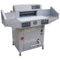 China Electric Hydraulic Paper Cutting Machine 1700W 30mm Narrow Cut  BW-R520V2 wholesale