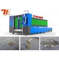Cast Iron Metal Laser Cutting Machine With Fiber Laser / Gantry With Magnesium