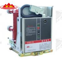 China VTK2-12 indoors high voltage vacuum circuit breaker wholesale