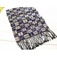 China Mens Silk Scarf 004 wholesale