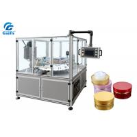 China Automatic Cosmetic Cream Filling Machine 2 Nozzles High Stability wholesale