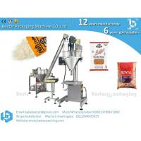 China Flour  milk Powder Packing Machine Vertical Form Fill Seal machine 1kg flour pouch packaging machine wholesale