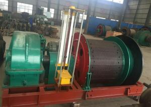China 75KW Diameter 1.2m Width 0.87m Electric Winch Machine wholesale