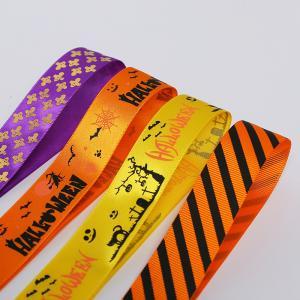 China Wholesale 100% Polyester Printed Grosgrain Ribbon wholesale