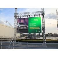 China Slim Modular Screen Panels 500mmx1000mm Stage LED Screen P8.925mm wholesale