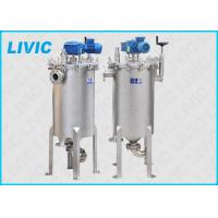 China Metal Edge Filter 50 - 3000 Micron Filtration Rating For Monomer / Amine Filtration on sale