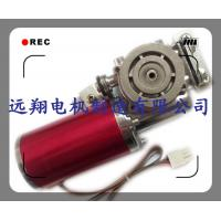 China Super Silent 24V Automatic Glass Door Operator DC Motor Brushless DC wholesale