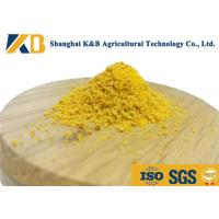China Promoting Growth Chicken Feed Additives Rich Protein , Vitamin And Mineral Matters on sale