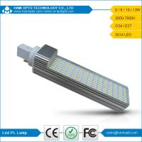 Buy cheap 13w LED G24 PL Lamp from wholesalers