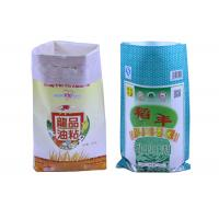 Buy cheap Double Stitched 50 Kg PP Woven Bags For Rice Flour Grain Packaging from wholesalers