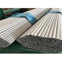 China 904l S31803 Stainless Steel Seamless Pipe , Stainless Steel Round Tube Sch10 wholesale