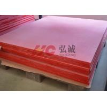 China Low Smoke And Halogen - Free GPO3 Fiberglass Sheet Suitable To Rail Traffic wholesale