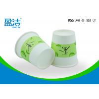 China 2.5oz Small Disposable Cups , Bulk Paper Cups With Water Based Ink Printed wholesale