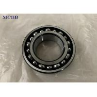 China Stable 3814 2rs Angular Contact Ball Bearings , Stainless Steel Bearing wholesale