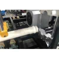 China Automatic UPVC PVC Pipe Production Line Pipe End Belling Process 160-250mm wholesale