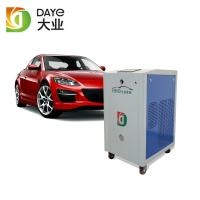 Buy cheap Car Motor HHO Carbon Cleaning Machine Inner Engine Flush Machine Long Life from wholesalers