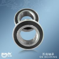 Buy cheap Double Seal Self Lubricating Bearing Stainless Steel Pillow Block Bearings from wholesalers