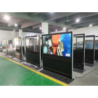 China 65inch High-Quality  Indoor Horizontal query interactive touch screen LCD multimedia advertising all-in-one machine wholesale