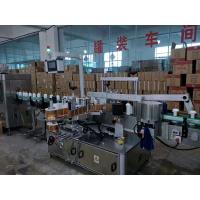 Buy cheap Automatic Adhesive front / back Glass Bottle Labeling Machine High Speed 5000 - 8000B/H from wholesalers