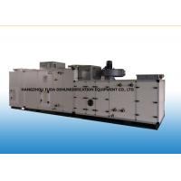 Buy cheap Low Temperature Industrial Desiccant Dehumidifier from wholesalers