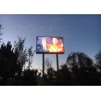 Buy cheap Outside Thin lightweight LED Video Display Screen Advertising Great waterproof from wholesalers