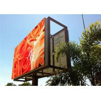 China Clear Vivid Image4mm Led Video Wall / Outdoor Wall Screens Anti - Thundering on sale