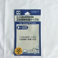 Buy cheap Phone Data Line Foil Ziplock Bags , Car Charge High Grade Small Resealable from wholesalers