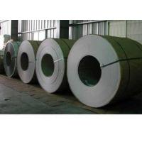 China 321 Hot Rolled Stainless Steel Coil High Corrosion Resistance Prime Grade wholesale