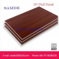 Buy cheap Fiber cement wall decoration 3d board with artificial marble 2440*1220*6/8/9mm from wholesalers