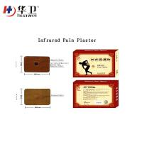 Waist Lumbar Spondylosis Pain Relieving Patch for Blood Circulation