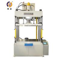 Buy cheap Four Column Hydraulic Steel Press For Metal Drawing And Molding 315T from wholesalers