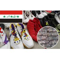 China Fashionable Clean Sport Footwear Used Shoes For Export to Iran , Second Hand Shoes wholesale