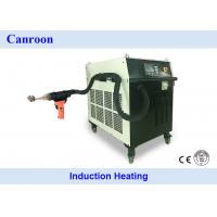 China Mobile Induction Heating Welding Machine for Brazing Flat Copper Wires of Electric Motor wholesale
