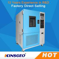 China High Efficiency Ozone Testing Equipment , Temperature And Humidity Controlled Rooms wholesale