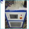 China Hot sale 50~300 degree Heating circulators UC series High Temperature Hermetic Cooling Heating Circulator wholesale