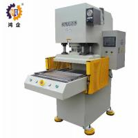 Buy cheap White C Type Hydraulic Punching Machine For Protective Film / Clamping - Piece from wholesalers