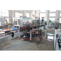 Buy cheap 370ML Glass Bottle Beer Bottle Capping Machine With Pull Crown Cap from wholesalers