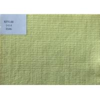 China Fireproof Industrial Felt Fabric Nonwoven Needle Punched Felt wholesale