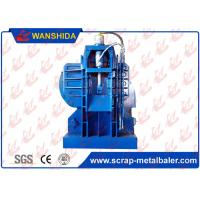 Buy cheap Hydraulic Metal Scrap Baler Logger With Or Without Feeding Grab Customize Accepted from wholesalers