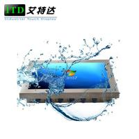 Buy cheap Heavy Duty Rugged LCD Monitor Stainless Steel Waterproof Touch Screen IP66 IP67 from wholesalers