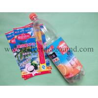 China Heat shrink label sleeve or tube for bottled beverage, drinks,juice and milk packing on sale