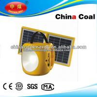 China 2013 New Design Rechargeable Solar LED Lantern for Camping with Mobile Phone Charge wholesale