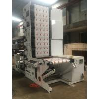 Quality 850mm Paper CupThe leading manufacturer of Label Flexo Printing Machine in China for sale
