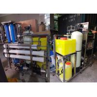 China 200L/H Reverse Osmosis Sea Water Desalination Plant / Salt Water Purification Machine on sale