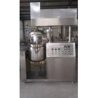China 100% Quality Warranty LTZR-10 vacuum emulsifying mixing Machine wholesale