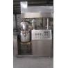China LTZR -10 Pharmaceutical Processing Machines Vacuum Emulsifying Mixing Machine wholesale
